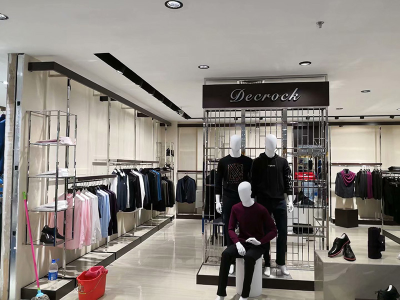 Clothing Display Racks as Decorations