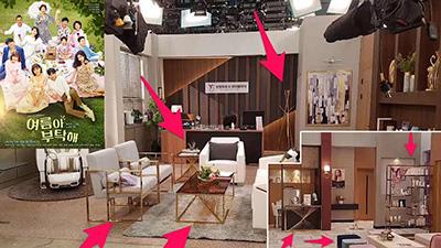 Our Display Racks on South Korea TV Series